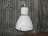 large light fitting white